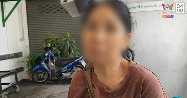 Dùng thuốc kích dục để chiều nhân tình trẻ, cụ ông 77 tuổi thiệt mạng ngay trên giường - Ảnh 2