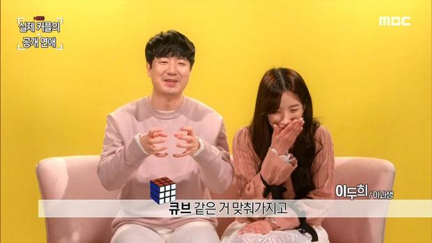 Gây tranh cãi khi tuyên bố hẹn hò, nữ idol Kpop đình đám một thời đột ngột tuyên bố kết hôn với tổng tài công nghệ - Ảnh 1