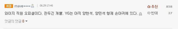 Giữa lúc BLACKPINK 'giải cứu' cả YG, bố Yang Hyun Suk bị nghi chiêu trò: Tuyên bố rời YG nhưng vẫn thâu tóm thế lực đằng sau? - Ảnh 3