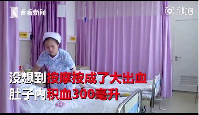 Cô gái 26 tuổi suýt mất mạng vì tự ý dùng thuốc và massage khi đau bụng - Ảnh 2