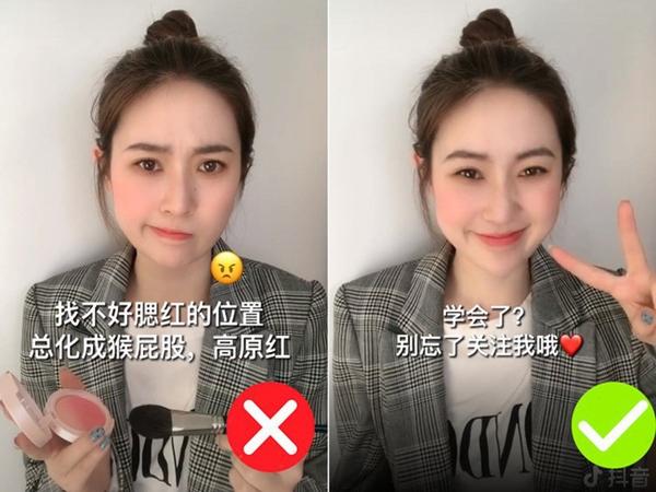Để không thành trò hề do đánh má hồng quá tay, nàng hot girl Trung Quốc đã áp dụng một thủ thuật siêu đơn giản - Ảnh 1