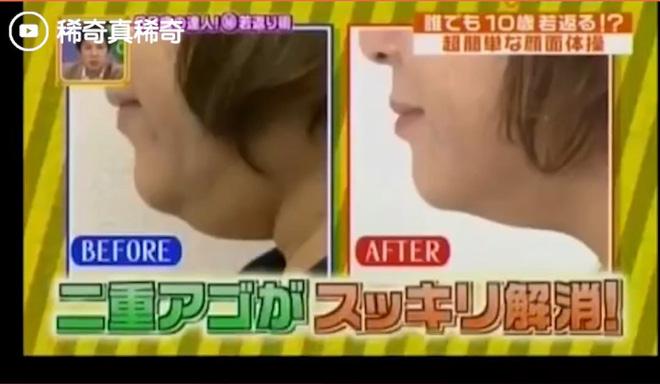 Học người Nhật cách giảm mỡ nọng cằm sau 1 tháng với động tác chỉ tốn vài giây thực hiện - Ảnh 2