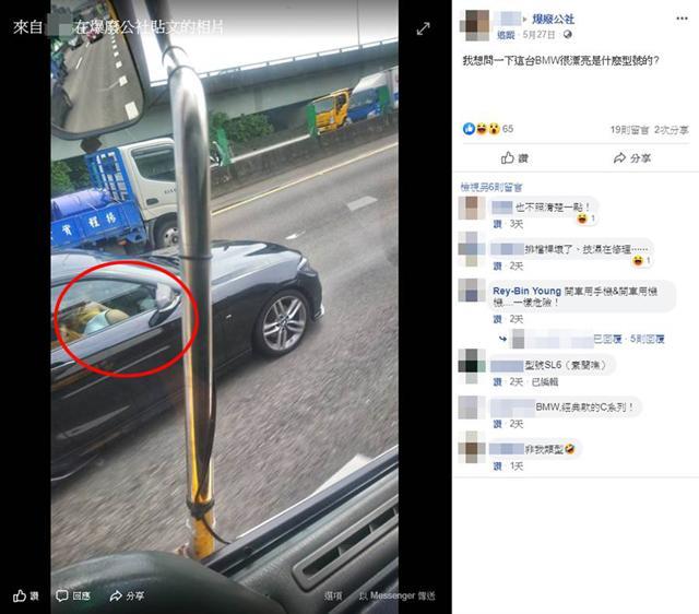 Thản nhiên cúi xuống dùng miệng 'mây mưa' khi bạn trai lái xe, cô gái khiến người đi đường sốc nặng - Ảnh 1