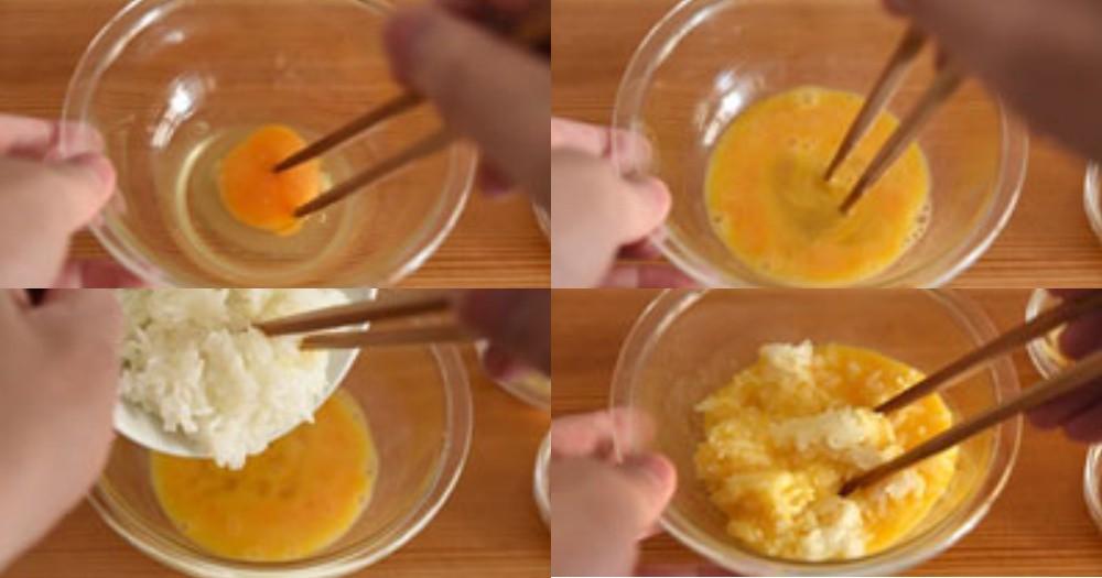 Đừng làm cơm chiên trứng kiểu cũ nữa kiểu này mới gọi là 'cực phẩm' - Ảnh 1