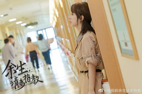 'Dư sinh xin được chỉ giáo nhiều hơn' tung loạt ảnh đẹp của Dương Tử và Tiêu Chiến - Ảnh 5