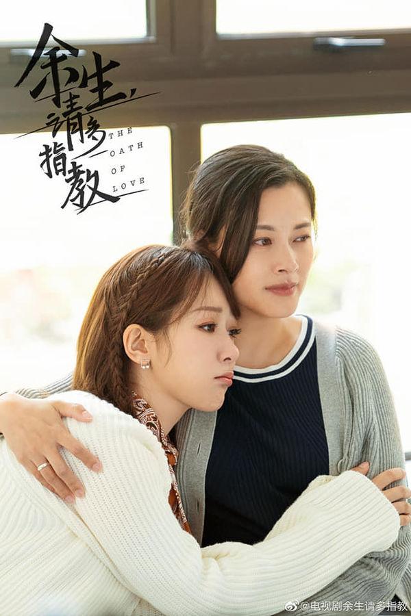 'Dư sinh xin được chỉ giáo nhiều hơn' tung loạt ảnh đẹp của Dương Tử và Tiêu Chiến - Ảnh 7