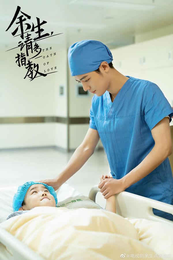 'Dư sinh xin được chỉ giáo nhiều hơn' tung loạt ảnh đẹp của Dương Tử và Tiêu Chiến - Ảnh 8