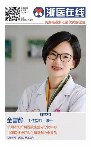 Con gái 17 tuổi da sần sùi, ngày càng già, mẹ phát hoảng khi nghe chẩn đoán từ bác sĩ - Ảnh 3