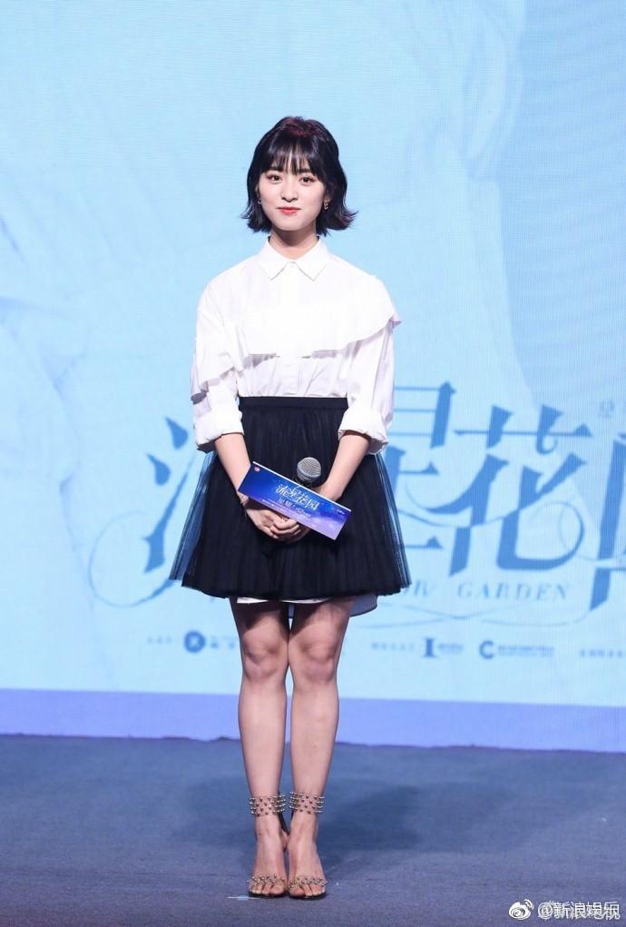 Photoshop quá lố, Thẩm Nguyệt bị 'bóc mẽ' trên mạng xã hội vì ảnh thực tế khác xa khi chỉnh sửa - Ảnh 5