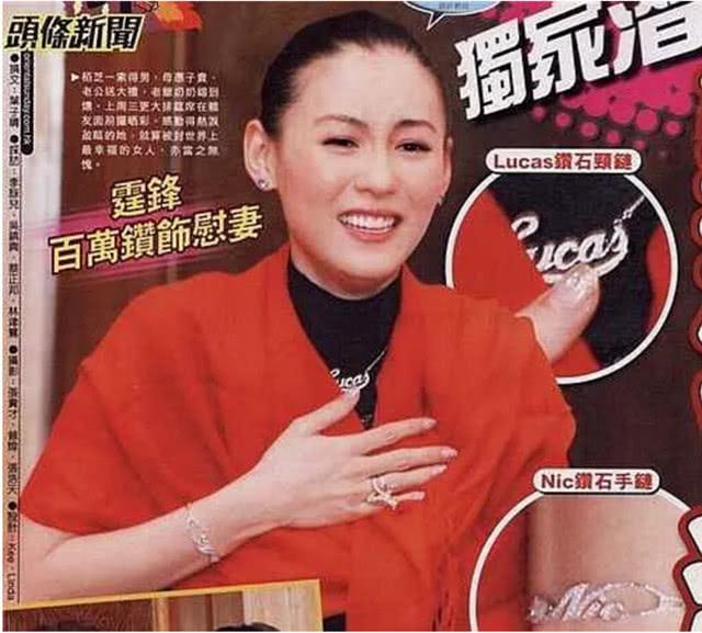 Fan tung bằng chứng 'rửa oan' chuyện Tạ Đình Phong mê chơi điện tử nên ly hôn Trương Bá Chi - Ảnh 5