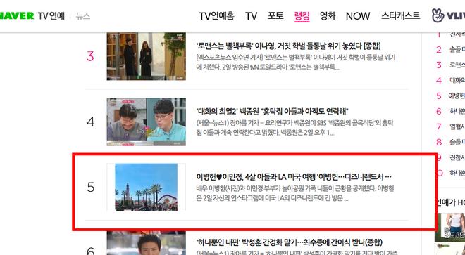 Khi Song Hye Kyo đau đầu vì bị đồn ly hôn, tình cũ khoe ảnh hạnh phúc bên mỹ nhân 'Vườn sao băng' và con nhỏ - Ảnh 5