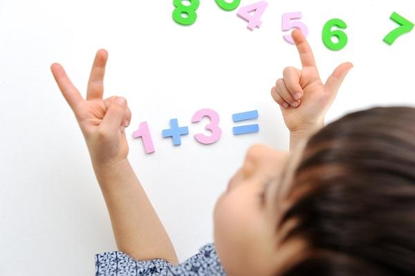 Mách bạn 3 cách dạy con thành THẦN ĐỒNG TOÁN HỌC khi vào lớp 1 - Ảnh 1