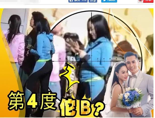 Cách đáp trả tin đồn mang thai cực dễ thương của gia đình nhà mỹ nhân Bom sex gốc Việt Chung Lệ Đề - Ảnh 1