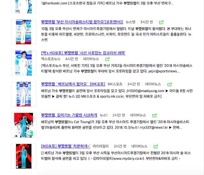 Vũ Cát Tường được khen ở Hàn Quốc nhờ hát ca khúc bị chê ở VN - Ảnh 3