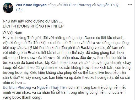"""Khắc Việt bênh vực Bích Phương giữa """"bão gạch đá"""" vì nghi vấn hát nhép - Ảnh 2"""