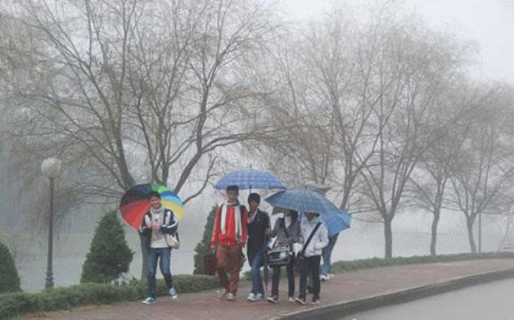Dự báo thời tiết 5/1: Hà Nội mưa phùn, bão số 1 đi vào Thái Lan - Ảnh 1