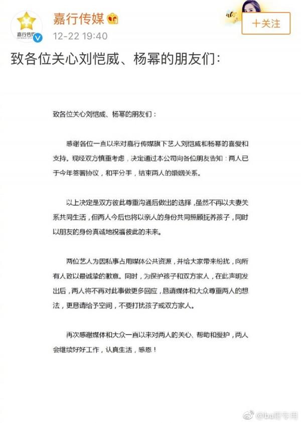 Tiết lộ tài sản Dương Mịch sau ly hôn: Thu nhập 1 năm cao hơn mức thu nhập của 200 công ty hoạt động trên thị trường - Ảnh 6