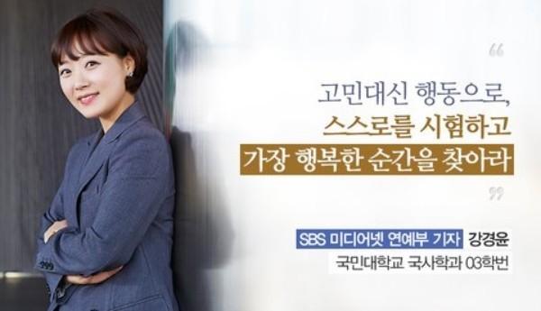 HOT: Nữ phóng viên giao toàn bộ chứng cứ Seungri môi giới mại dâm cho cơ quan chức năng, cảnh sát bị nghi ngờ dính líu! - Ảnh 1