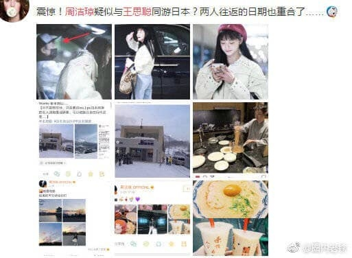 Netizen trầm trồ trước nhan sắc của mỹ nhân lộ ảnh hẹn hò với thiếu gia giàu nhất Trung Quốc – Vương Tư Thông - Ảnh 3