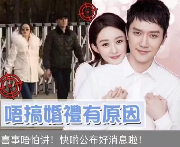 Bù đắp hôn lễ hoành tráng cho Triệu Lệ Dĩnh, Phùng Thiệu Phong đưa vợ đi chụp hình cưới? - Ảnh 1