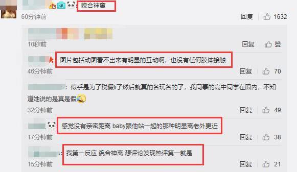 Netizen xứ Trung xem màn đỡ váy cho Angela Baby của Huỳnh Hiểu Minh là vở kịch, soi ra chi tiết bất ngờ trong sự kiện - Ảnh 5