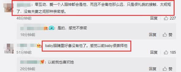 Netizen xứ Trung xem màn đỡ váy cho Angela Baby của Huỳnh Hiểu Minh là vở kịch, soi ra chi tiết bất ngờ trong sự kiện - Ảnh 6