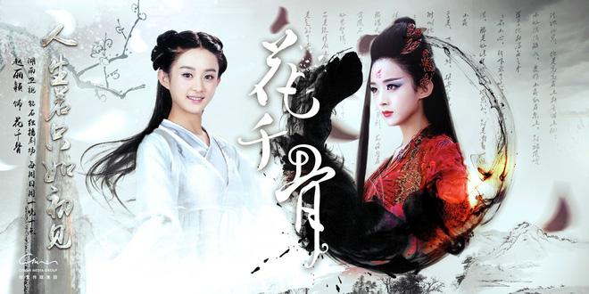 5 nữ chính bị ngược thê thảm nhất phim Trung: Dương Tử, Dương Mịch rủ nhau lấy nước mắt khán giả - Ảnh 11