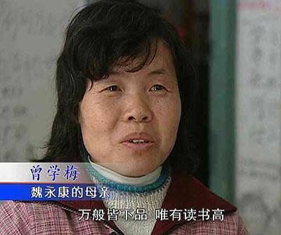 2 tuổi là thần đồng, 17 tuổi mẹ vẫn bón thức ăn, bé trai nhận thảm kịch khi trưởng thành - Ảnh 4