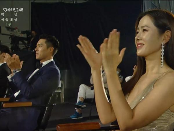 Bức ảnh hot nhất sự kiện Baeksang 2020: Hyun Bin - Son Ye Jin ngồi cách xa nhau nhưng vẫn tranh thủ liếc mắt đưa tình - Ảnh 1