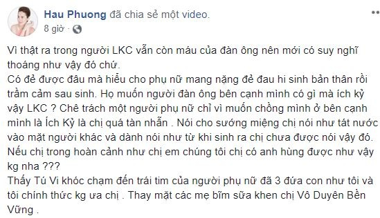 Vạ miệng, Lâm Khánh Chi bị Hoa hậu Phương Lê mắng vốn: 'Còn máu đàn ông, vô duyên bền vững' - Ảnh 3