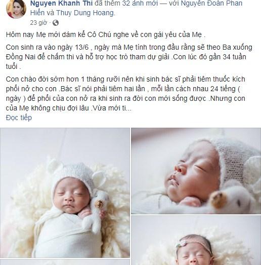 Khánh Thi kể lại hành trình sinh mổ con gái chỉ nặng 1,9kg, nguy hiểm đến tính mạng - Ảnh 1