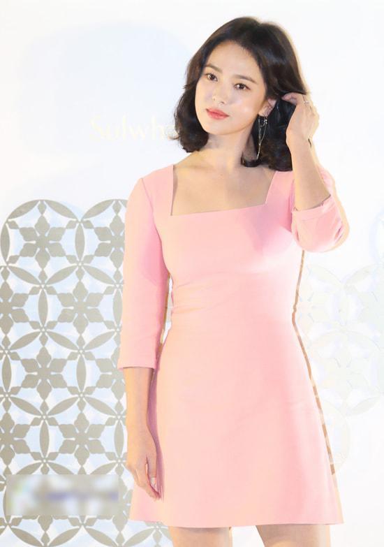 'Nằm vùng' bí kíp giúp đệ nhất mỹ nhân Song Hye Kyo giữ dáng, đẹp da - Ảnh 1