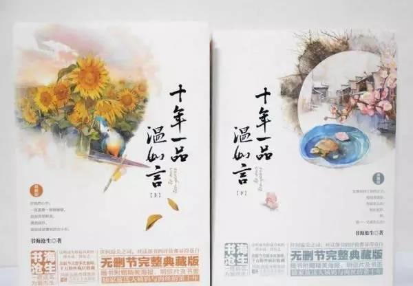 Sau 'Hương mật tựa khói sương', Đặng Luân và Dương Tử tái hợp trong 'Mười năm thương nhớ?' - Ảnh 1