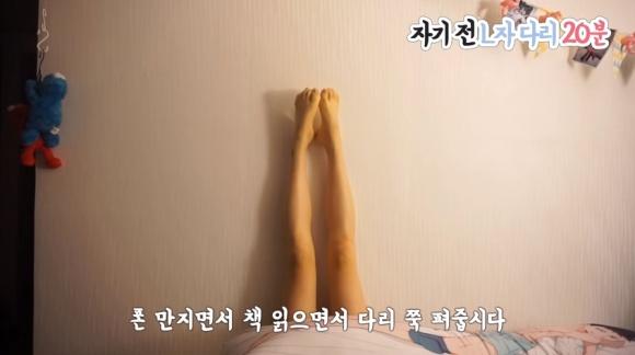 5 thói quen giúp chân voi, đùi to thành chân thon dài cực hiệu quả - Ảnh 2
