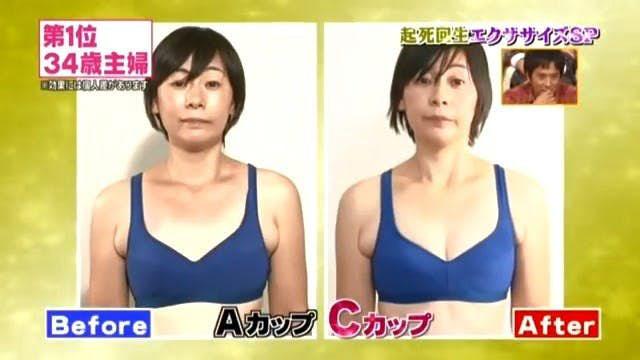 Tăng size áo ngực chỉ sau 14 ngày nếu bạn thử ngay 3 động tác này - Ảnh 11