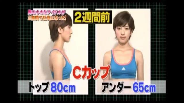 Tăng size áo ngực chỉ sau 14 ngày nếu bạn thử ngay 3 động tác này - Ảnh 9