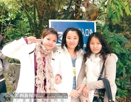 Thảm sát 3 chị em gái ở Trung Quốc: Gã hàng xóm nhẫn tâm sát hại 3 cô gái vô tội chỉ vì bế tắc trong cuộc sống với thủ đoạn dã man - Ảnh 1