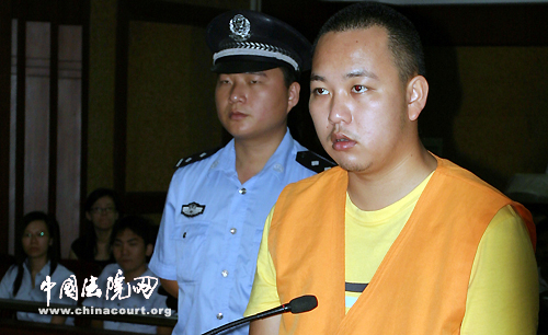 Thảm sát 3 chị em gái ở Trung Quốc: Gã hàng xóm nhẫn tâm sát hại 3 cô gái vô tội chỉ vì bế tắc trong cuộc sống với thủ đoạn dã man - Ảnh 4