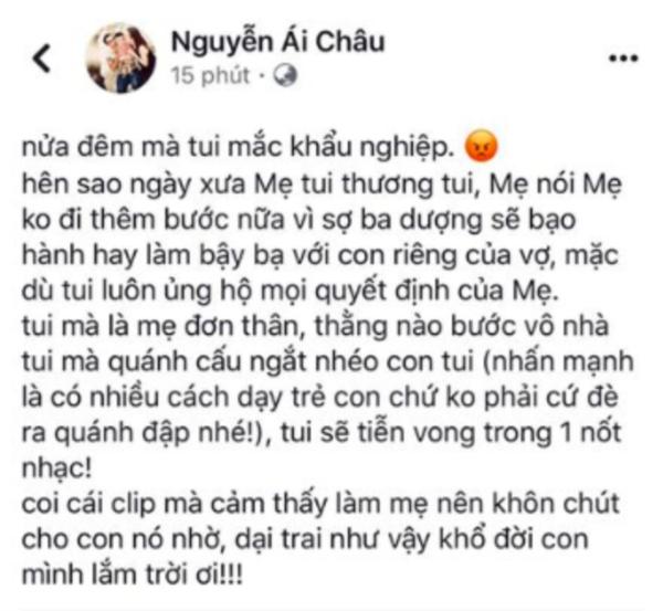 Sao Việt bức xúc về đoạn clip nghi Kin Nguyễn bạo hành con trai riêng Thu Thủy: Gắt nhất là Khắc Việt nhưng Xuân Lan mới thật sự thâm thuý - Ảnh 7