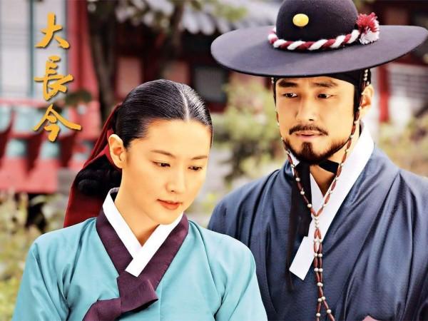 Chán lịch sử Trung Quốc, Vu Chính muốn remake 'Nàng Dae Jang-geum' của Hàn Quốc? - Ảnh 1