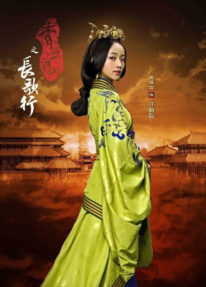Từng là a hoàn cho Lâm Tâm Như, nhưng giờ đây họ đều là những nữ hoàng rating của màn ảnh Hoa ngữ - Ảnh 5