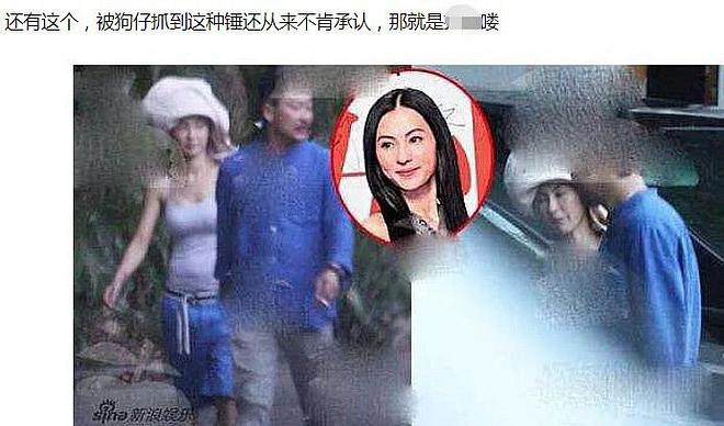Thực hư loạt ảnh Trương Bá Chi lộ bụng bầu đi du lịch cùng 'người tình bí mật' bị rò rỉ trên mạng - Ảnh 2