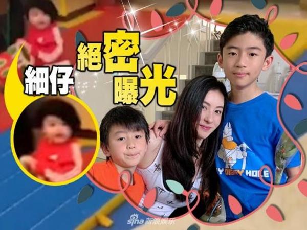 Con trai thứ 3 của Trương Bá Chi được khen mũm mĩm, đáng yêu như búp bê - Ảnh 1