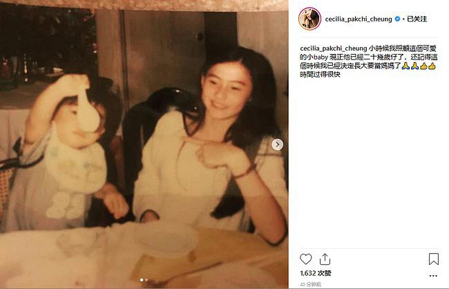 Người hâm mộ 'phát hờn' với nhan sắc thời trẻ của Trương Bá Chi, mỹ nhân đẹp nhất Hồng Kông là đây chứ đâu - Ảnh 1