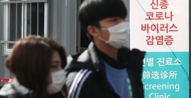 3 du học sinh Việt bị Hàn Quốc trục xuất vì trốn cách ly để đi dạo công viên trong đợt dịch Covid-19 - Ảnh 1