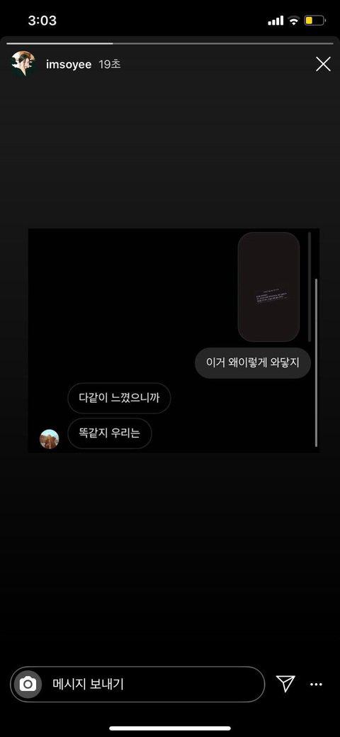 Girlgroup Kpop bị chính công ty hủy hoại: YG chê bai ngoại hình 2NE1, làm nhóm tan rã; T-ARA bị ép nhịn đói, ra đi vẫn bị đòi tên nhóm - Ảnh 10