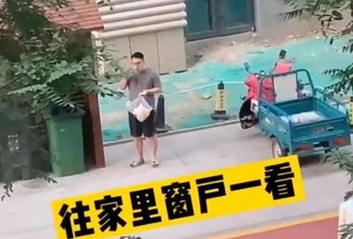 Vợ đang ở cữ, chồng viện cớ đi vứt rác để lén lút làm một việc khiến vợ không thể tin vào mắt mình - Ảnh 3