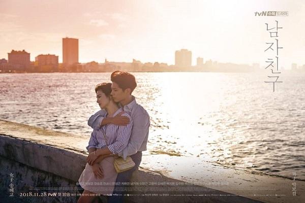 Nếu chưa xem Encounter của Song Hye Kyo, bạn sẽ 'tiếc hùi hụi' vì bỏ lỡ 3 điều cực thú vị này đấy! - Ảnh 1