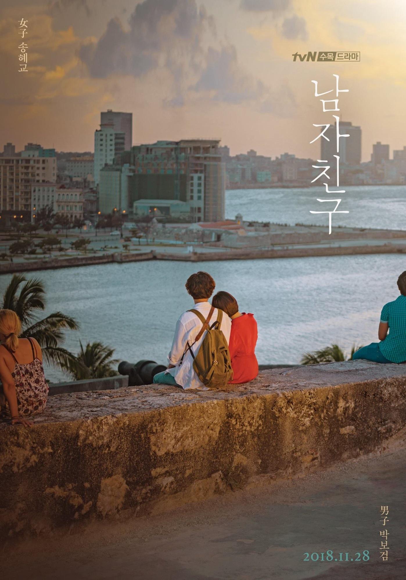Nếu chưa xem Encounter của Song Hye Kyo, bạn sẽ 'tiếc hùi hụi' vì bỏ lỡ 3 điều cực thú vị này đấy! - Ảnh 2