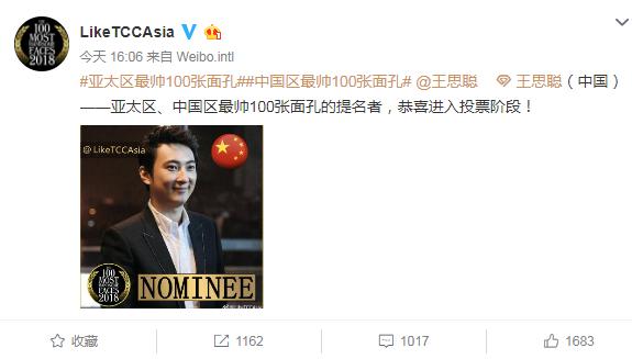 Thiếu gia lắm tiền Vương Tư Thông lọt top 100 người có gương mặt đẹp trai nhất Châu Á - Ảnh 1